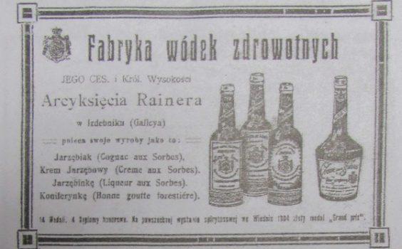 Polska reklama na przestrzeni lat